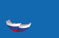 Брянское региональное отделение Союза машиностроителей России